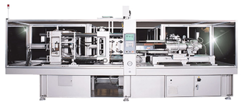 TMC Plastic Injection Moulding Machines